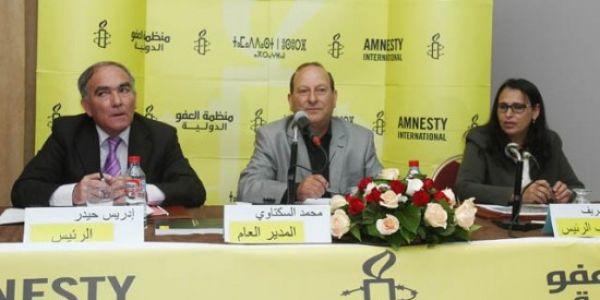 منع  منظمة العفو من تنظيم وقفة حدا البرلمان
