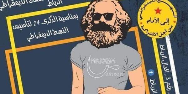 حزب النهج يغير ملابس كارل ماركس بشكل جذري! ماركس يهان ويلبس سروالا لاصقا بينما الشيوعيون يتفرجون