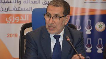 الحكومة مابغاتش تزيد  1000 منصب إلى وزارة الصحة