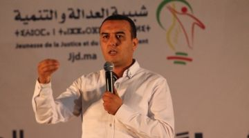 """السلطات منعات أنشطة شبيبة """"البيجيدي""""..أمكراز: مغاديش نسكتو على التجاوزات الفضيحة والوطن لنا جميعا"""