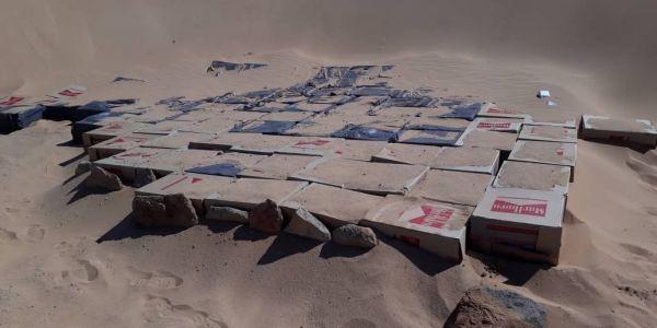 جيش موريتانيا حبط محاولة تهريب كميات كبيرة من الگارو للمغرب – صور