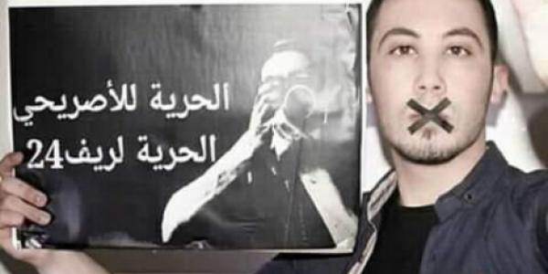 النيابة العامة طلقات خو الاصريحي وتابعاتو فحالة سراح
