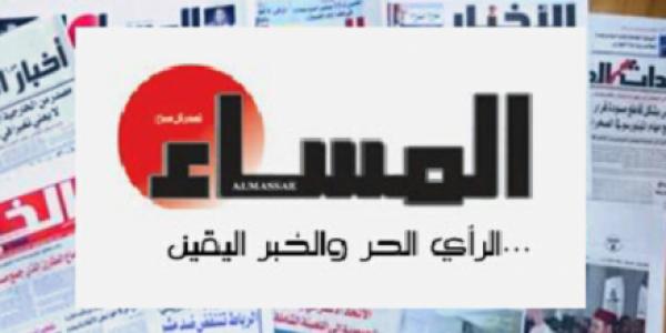 صحافيون بجريدة المساء باغين يتخلصو والنقابة كتساندهم
