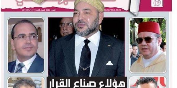 هادو هوما صناع القرار في مملكة محمد السادس: مافيهومش الحكومة