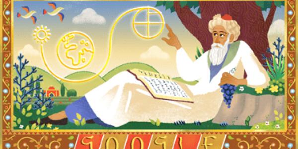 """""""گوگل"""" محتافل بعيد ميلاد عمر الخيام"""