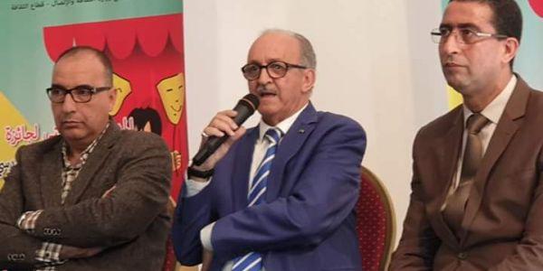 """جمعية محمد الجم للمسرح توضح لـ""""كود"""": ها حقيقة المعاملات المالية"""