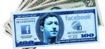 """فايسبوك قريب يدير فلوس خاصة بيه وغادي ينافس بيها """"البيتكوين"""""""