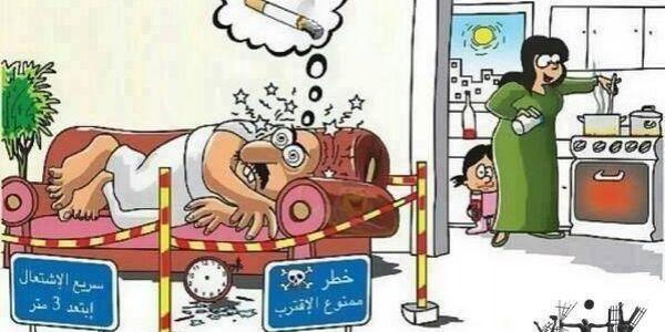 التمييز في حق المرأة ف رمضان.. العلام: كيخدمو ف البيت وعلى برا في حين الرجال يظلو ناعسين ومقابلين التلفزة