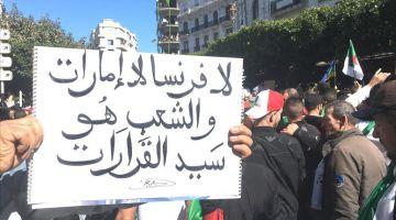 بعد 6 أشهر من المظاهرات فالجزائر…مازال الطريق مسدود بين الحراك والسلطة