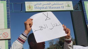الدكالي يعفي مديرة المستشفى الإقليمي الحسن الثاني بخريبكة ساعات قليلة قبل الاحتجاج عليها