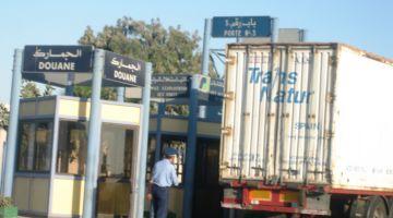 حملة تشهير ضد مسؤولين جمركيين بميناء كازا رفضوا الخضوع لمساومات