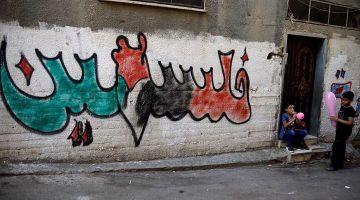 سلطنة عمان غادي تفتح سفارة ديالها في فلسطين