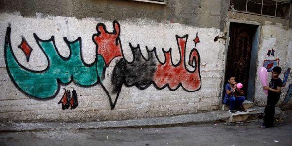 هل سيستمر المغاربة في دعم فلسطين بناء على أوهام الدين؟ أين هم الفلسطينيون ليقفوا مع المغرب أمام استفزازات البوليزاريو؟