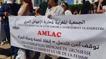 وقفة أمام البرلمان..تحالف الكرامة: الحق في الإجهاض فالمغرب شبه مستحيل حتى فحالة الاغتصاب