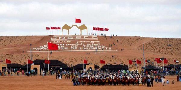 موريتانيا مشاركة بوفد ثقافي كبير فالنسخة الخامسة لموسم طانطان