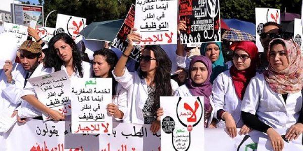 بعد تسفيه احتجاج طلبة الطب بالتبعية للعدل و الاحسان…بداية الحرب النفسية على الطلبة