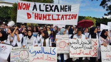 تنسيقية طلبة الطب: تهديد الحكومة لـ 18 ألف طالب بالترسيب أو الطرد كيعني السنة البيضاء