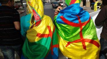 الحركة كاعية: الأمازيغية فوق السياسة