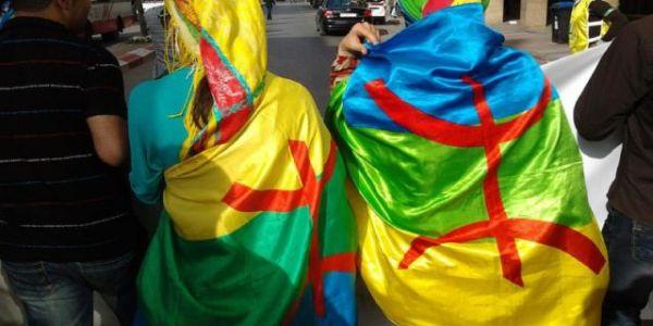 ⵜⴰⴳⵍⴷⵉⵜ ⵏ ⵍⵎⵖⵔⵉⴱ . تيفيناغ حرف رسمي للأمازيغية وعنوان أصيل للهوية من الواجب إدماجه في قانون الحالة المدنية المعدل