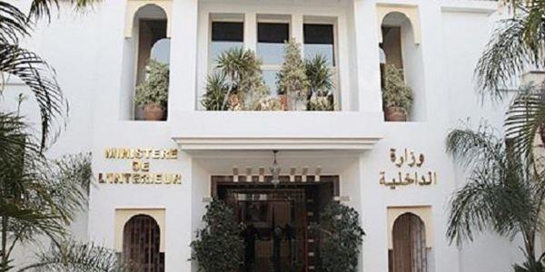 """استقالة جماعية من بلدية """"أكنول"""" واتهامات للبرلماني الهمص بالسكوت على مطالب الساكنة"""