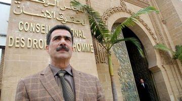 توقع. منير بنصالح خلفا للصبار فالأمانة العامة للمجلس الوطني لحقوق الإنسان