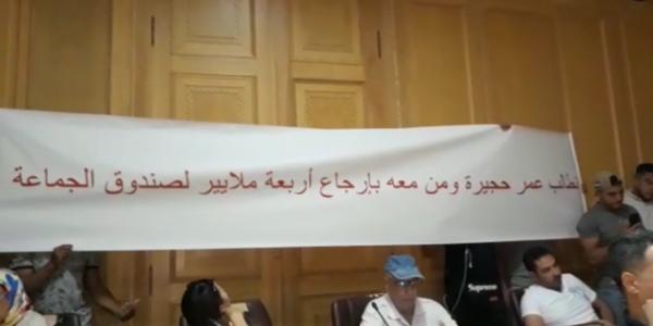 بالفيديو. معطلين ونشطاء احتجوا فدورة مجلس وجدة وكيطالبو حجيرة يرد اربعة ملايير للصندوق