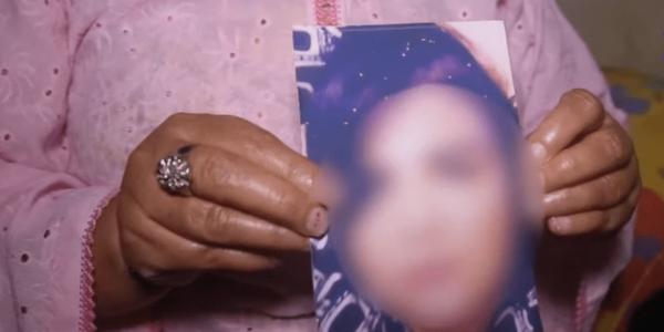 قضية حنان ضحية التعذيب الجنسي والجسدي طيحات 8 فيد بوليس الرباط