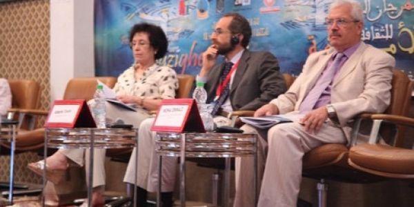 توصيات مهرجان الثقافة الأمازيغية كولها على مشاكل الهجرة