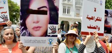"""قضية """"حنان"""" اللّي هزات المغاربة.. الوكيل العام فالرباط يكشف التفاصيل الكاملة ديال عملية قتلها بعد اغتصابها بوحشية"""