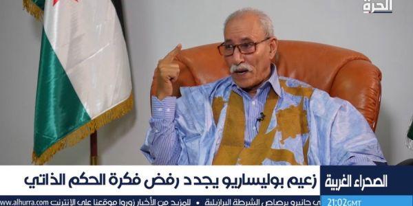 زعيم البوليساريو: رافضين الحكم الذاتي والأمم المتحدة خيبات أملنا