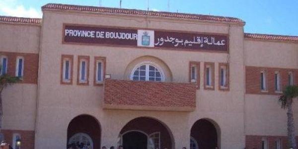 بوجدور كان عندها نصيب من حركية وزارة الداخلية على مستوى رجال السلطة