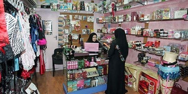 دار خديجة: أول سكس شوب قانوني افتتحوه ف البحرين ومولاتو امراة