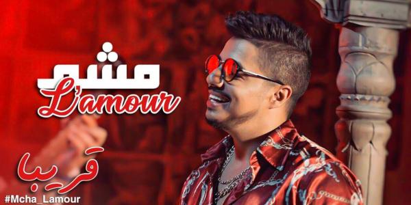 بالفيديو. إيهاب أمير خرج الجديد.. وكيتشكى: مشى لامور