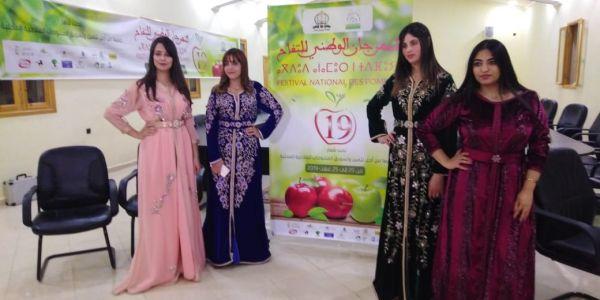 ها شكون خدات ملكة جمال التفاح وملكة جمال الأمازيغ هاد العام