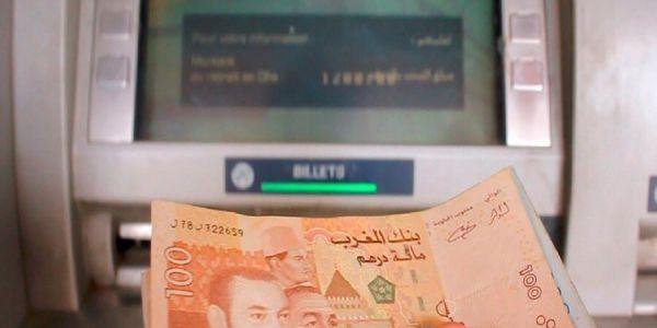 """أزمة السيولة بـ""""الشبابيك البنكية"""" تدفع الجامعة المغربية لحقوق المستهلك للدخول على الخط"""
