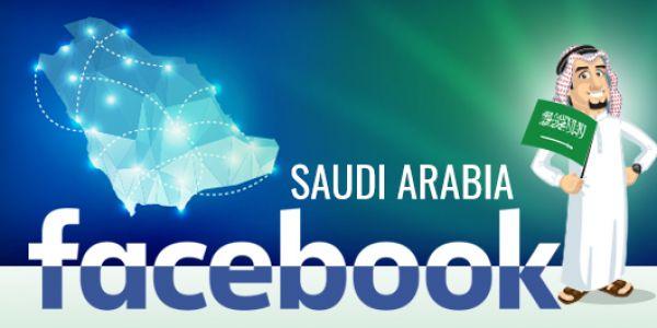 فيسبوك سدات صفحات وحسابات ديال الحكومة السعودية  كتروج بيهم الفايك نيوز وكتهاجم الخصوم