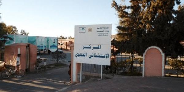 المستشفى الجهوي بكلميم ف حالة يرثى لها: استمرار الاعتداءات على الطاقم الصحي