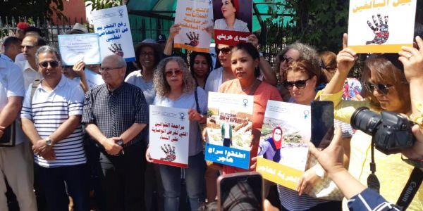 """مسؤول أمنستي ف المغرب لـ""""كود"""": هاجر الريسوني حرة ف جسدها ومحاكمتها غير قانونية"""