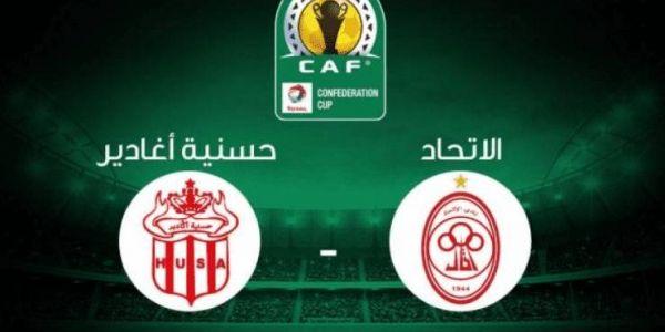 كأس الكاف.. الحسنية تعادل أمام الاتحاد الليبي وداز بصعوبة للدوزيام تور