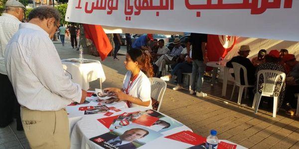 """""""كود"""" تنقل بالصور والفيديو أجواء الانتخابات الرئاسية التونسية"""
