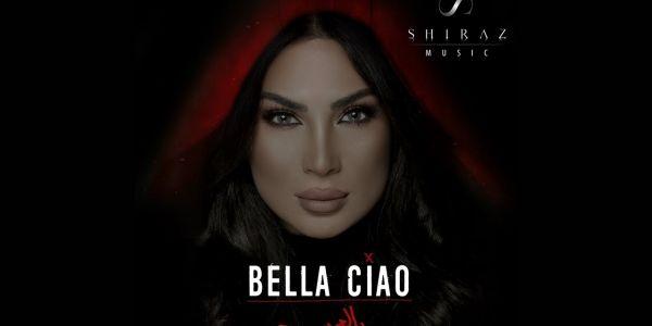 """شيراز خرجات أغنية """"بيلا تشاو"""" بالعربية – فيديو"""