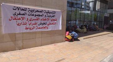 ضحايا الإختفاء القسري والتعذيب فسنوات الرصاص معتاصمين عند CNDH