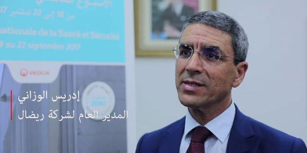 إعفاء الوزاني اول مدير مغربي لريضال بعد زيارة وفد فرنساوي للرباط