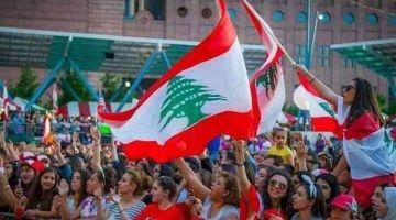 ثورة لبنان مستمرة: الآلاف نزلو للشارع اليوم الأحد للمطالبة بإسقاط الحكومة