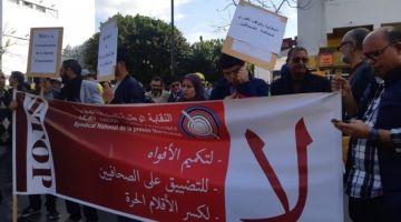 استئنافية الرباط تقرر تأجيل محاكمة 4 صحفيين والبرلماني حيسان