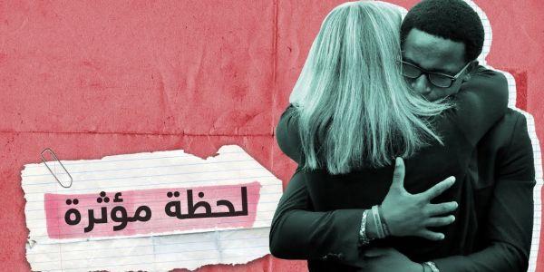 قصة انسانية كتجيب التبوريشة.. بوليسية قتلات جارها وخوه سامحها وتعانقو فالمحكمة -فيديو