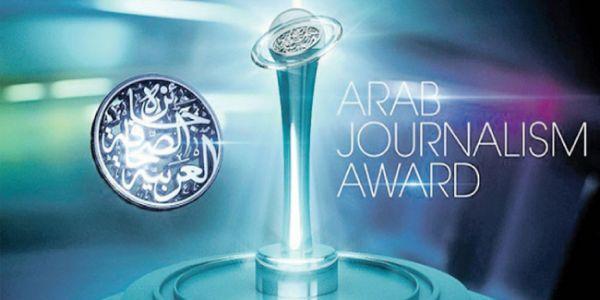 جائزة الصحافة العربية بدبي شعلات صحافيين مغاربة والقضية في طريقها للقضاء
