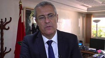 گاليك حكومة الكفاءة. كيفاش محامي متدرب مدير ديوان وزير العدل