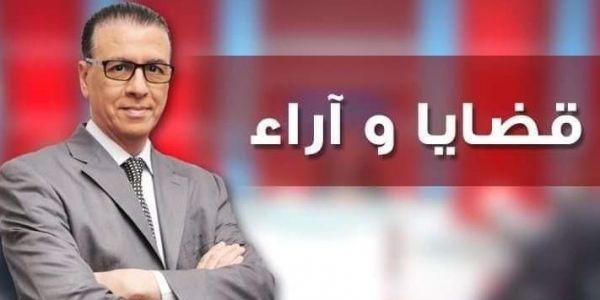 """من بعد 8 سنين.. عبد الرحمان العدوي غادر برنامج """"قضايا وآراء"""" وخلا بلاصتو للشباب"""