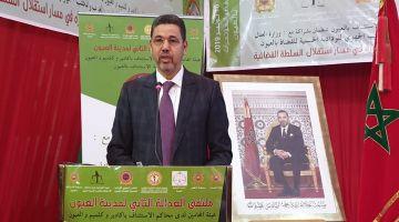 عبد النباوي من العيون : ها شنو كنعنيو باستقلالية القضاء